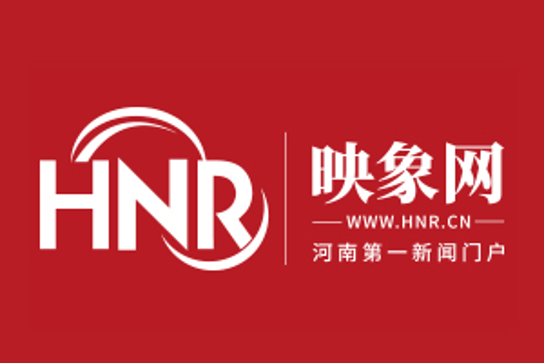 中国人寿积极应对10.8广东汕尾陆河工地坍塌事故